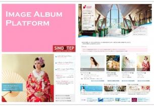Photo Album Process Platform