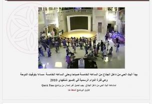 live-qatar