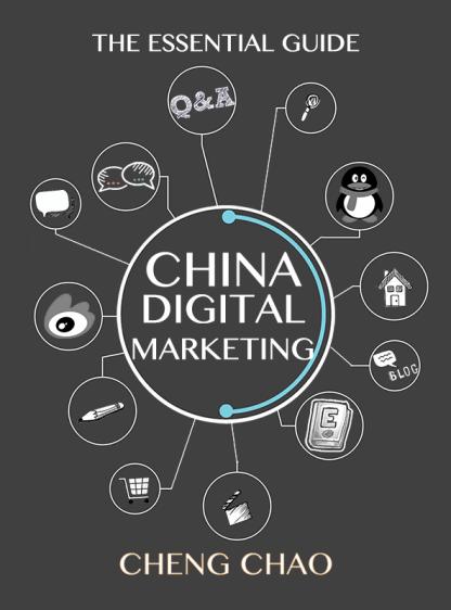 Essential Guide to China Digital Marketing